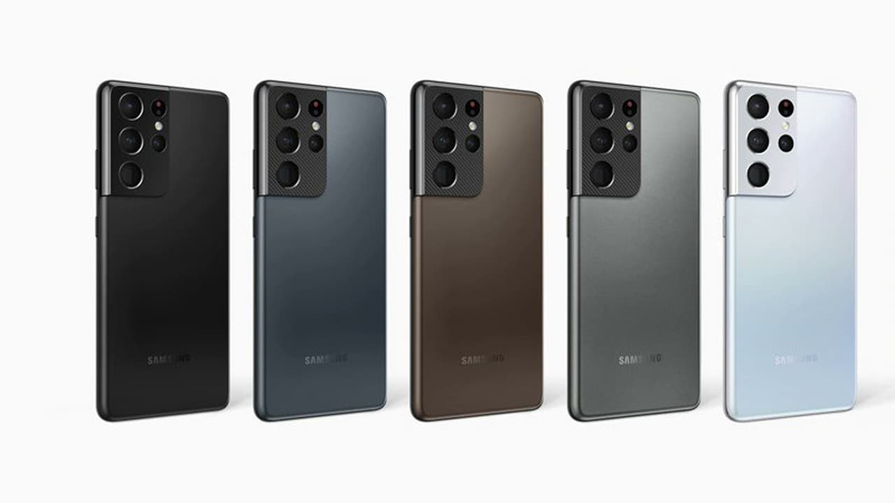Samsung Galaxy S21 Ultra may come in five colour variants including a brown colour option: Report- Technology News, Gadgetclock