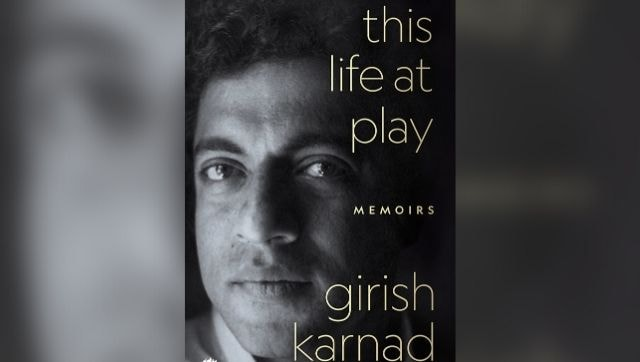 This Life at Play: Read an excerpt from Girish Karnad's memoir on how he transformed FTII's acting course