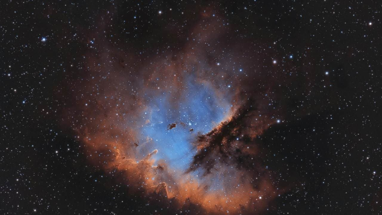 ARIES astronomers spot hundreds of new stars in nearby Pacman Nebula including infants- Technology News, Gadgetclock