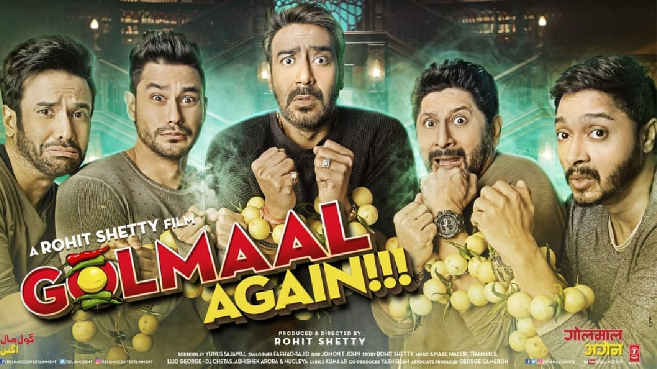 Golmaal Again to re-release in theatres of coronavirus-free New Zealand on 25 June, announces Rohit Shetty- Entertainment News, Firstpost 39