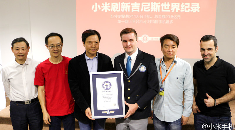 Xiaomi Guinness World Records