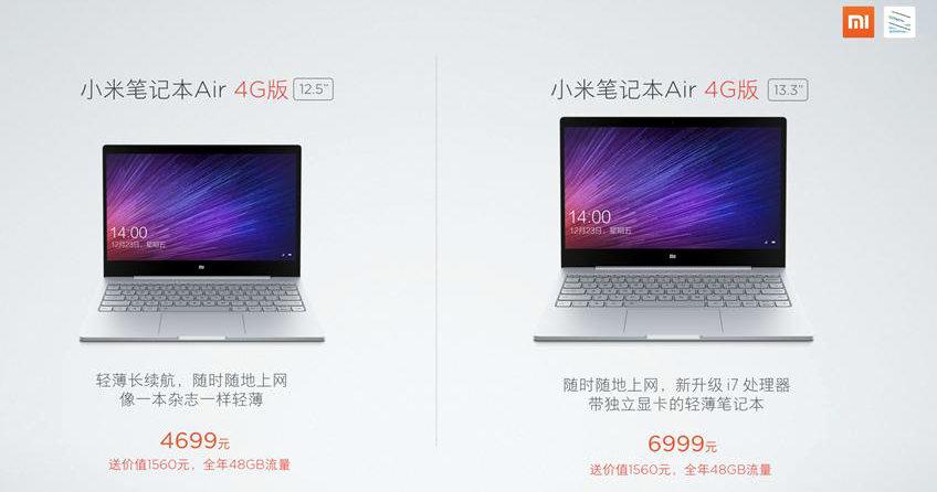 Xiaomi-mi-notebook-air-4g-preço