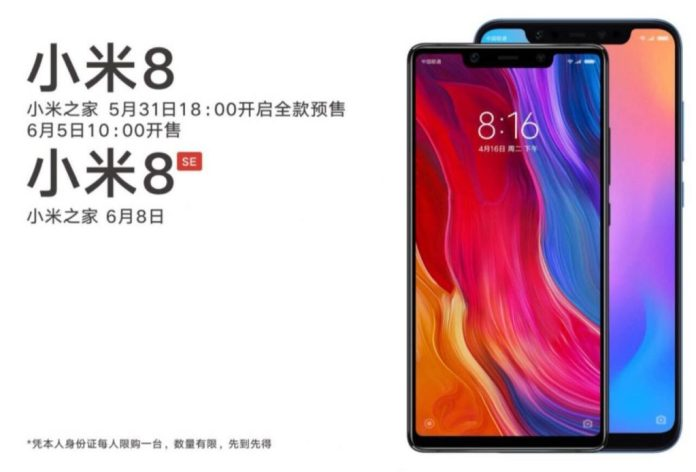 Image result for Xiaomi Mi 8