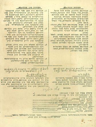 Antifa Yiddish by the Forward