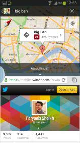 Screenshot_2012-11-15-13-55-31