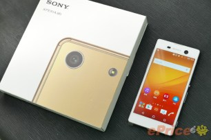 Sony-Xperia-M5-Unboxing_5