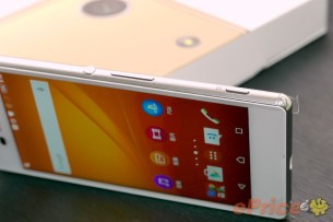 Sony-Xperia-M5-Unboxing_7