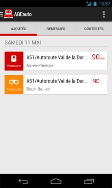 abeauto_tour_list_poi