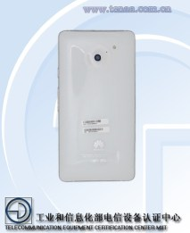 android-huawei-ascend-d2-image-3