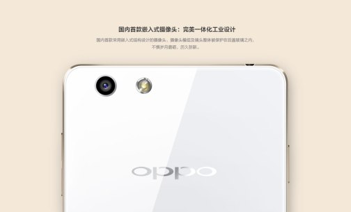 android-oppo-r1-r829t-image-3