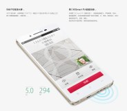 android-oppo-r1-r829t-image-6
