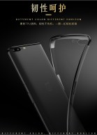 casefanatic-oneplus-5-case-4