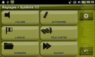 device112-1