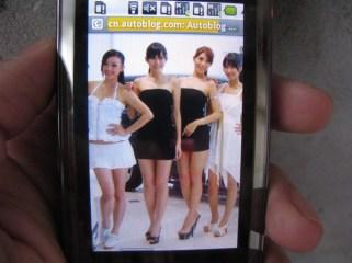 engadget_china_sciphone_icebin_mini_img_5184