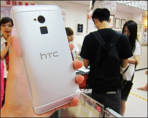htc-one-max-screen-protector-image-1
