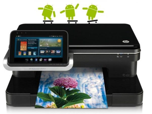 imprimante-630x4721