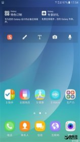 samsung-galaxy-note-5-new-ux-4