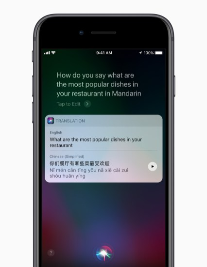 iphone8_siri_new_voices