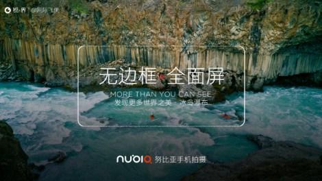 zte-nubia-borderless-teaser-3