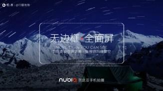 zte-nubia-borderless-teaser-6