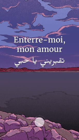 enterre-moi-mon-amour2