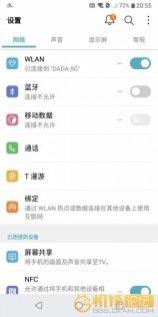 lg-g6-android-oreo-preview-beta-screenshot-4