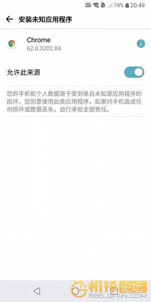 lg-g6-android-oreo-preview-beta-screenshot-5
