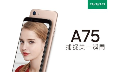 oppo-a75-6