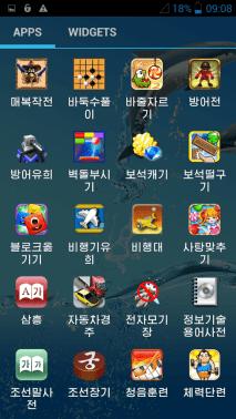 arirang-151-interface-2