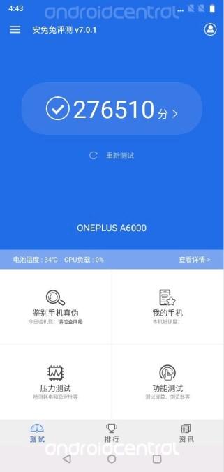 oneplus-6-benchmarks-1