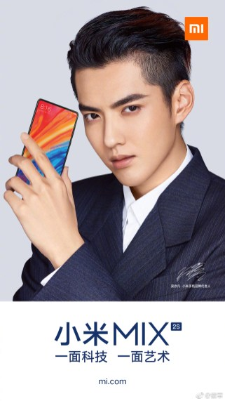 Xiaomi Mi Mix 2S Pub 3