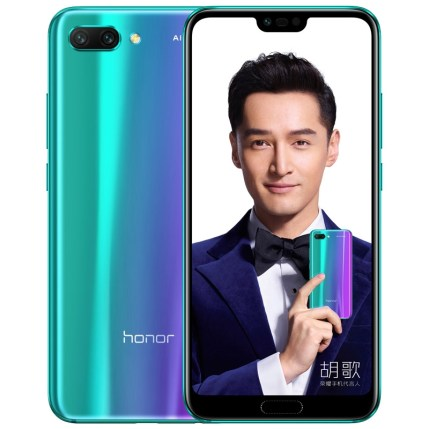 Honor 10 bleu turquoise (2)