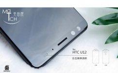 HTC U12+ 3
