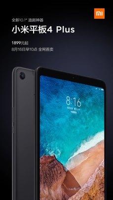 Xiaomi-Mi-pad-4-plus-2