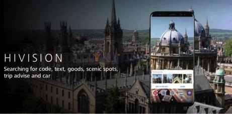 Huawei Mate 20 fuite slide marketing (12)