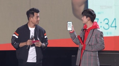 Huawei Nova 4 anniversaire 1