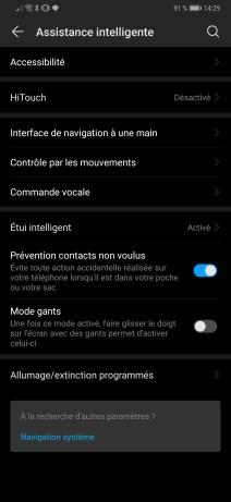 Screenshot_20181116_142937_com.android.settings