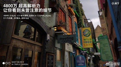 xiaomi-mi-9-photo-weibo- (1)