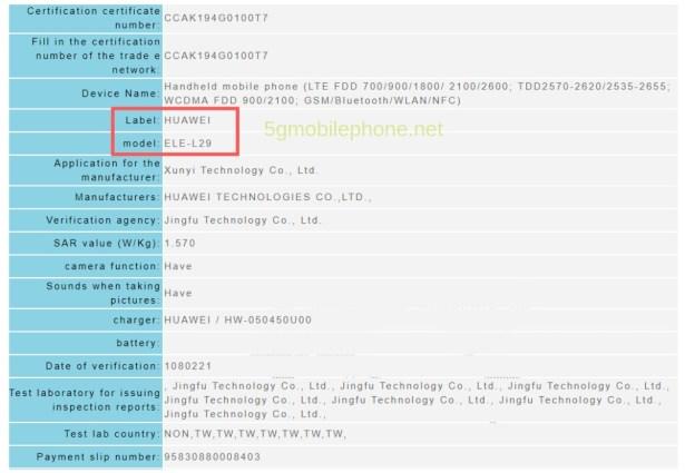 Huawei P30 certification (2)