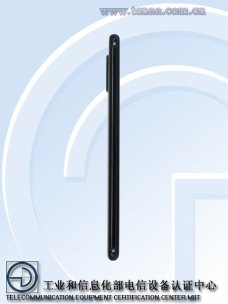 Huawei P30 Lite TENAA 2