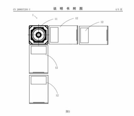 xiaomi-periscope-patent2019-img-3