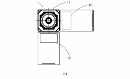 xiaomi-periscope-patent2019-img-4