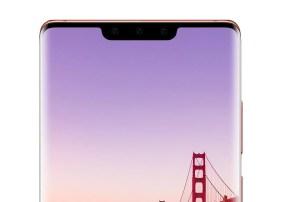 Huawei-Mate-30-Pro-Notch-Techgar