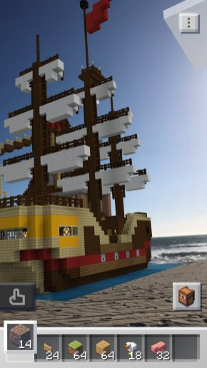Life Size Build - Ship