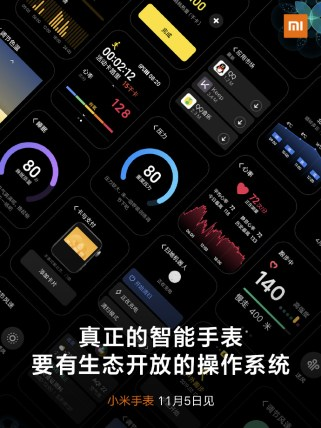 006mzursly1g8g5irk5fzj30u0140aqs - Xiaomi Mi Watch: here is the interface and features of the Apple Watch clone - FrAndroid