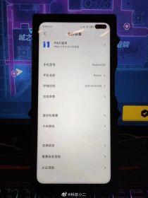 Xiaomi-Redmi-K30_3