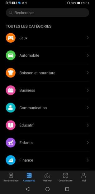 Screenshot_20191205_231445_com.huawei.appmarket