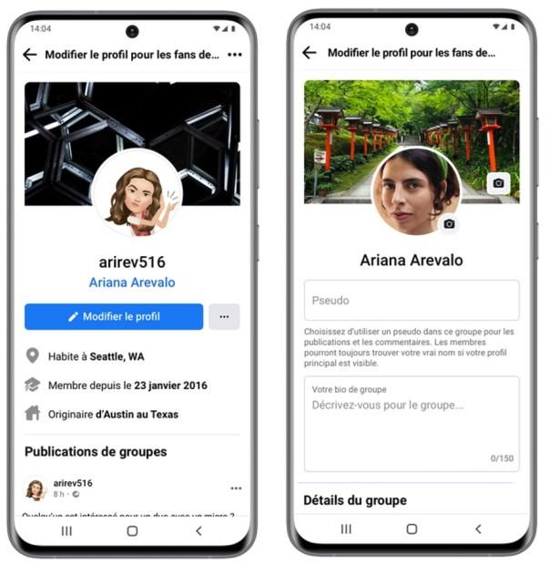 Votre profil de groupe peut être différent de votre profil Facebook // Source : Facebook