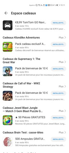 Huawei AppGallery redesign Recommandé