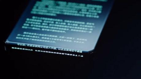 Source : Xiaomi